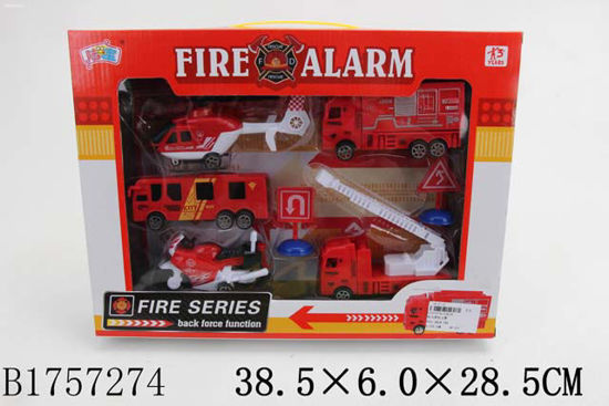 Image de FIRE RESCUE PLAYSET (PULL BACK CAR)