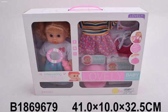Image de poupée lovely avec accessoires