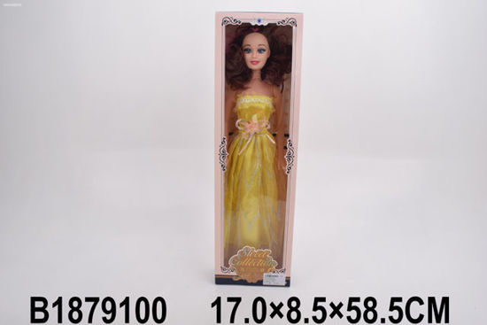 "Image de 22""MUSICAL DOLL"