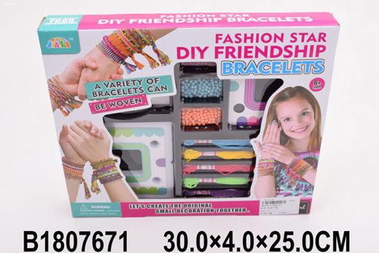 Image de FASHION STAR DIY FRIENDSHIP BRACELETS