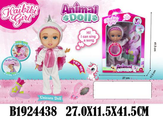 Image de poupée unicorn avec accessoires