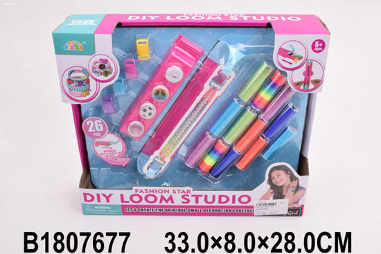 Image de FASHION STAR DIY LOOM STUDIO