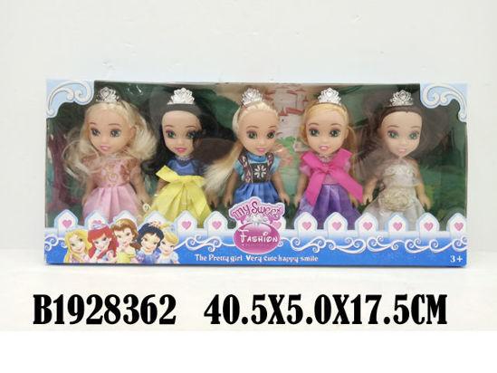Image de 5 Pièces de poupée