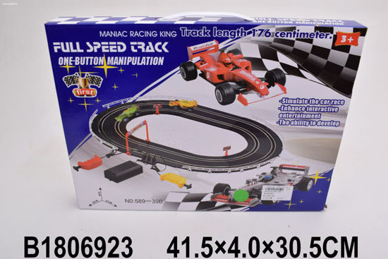Image de circuit de voiture électrique 1806923