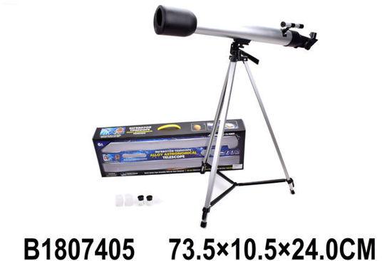 Image de Télescope 1807405