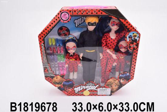 Image de Coffret 4 poupées Miraculous Lady Bug 1819678