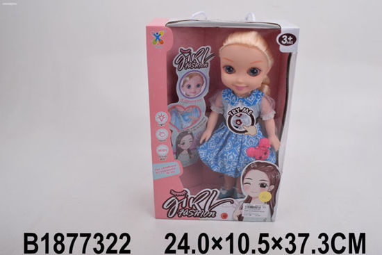 Image de STATIC DOLL W/LIGHT & MUSIC & BATTERY