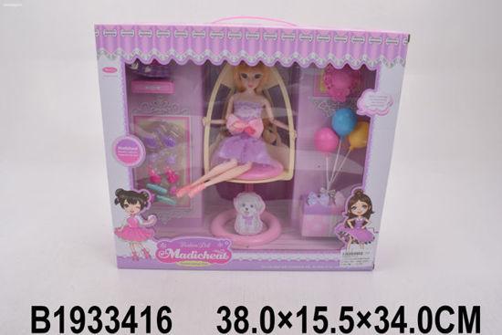 Image de Coffret poupée avec accessoires