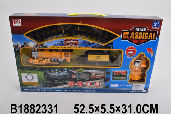 Image de R/C RAIL TRAIN JAUNE