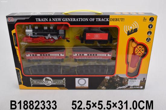 Image de R/C RAIL TRAIN