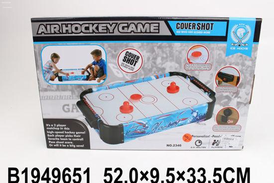 Image de ICE HOCKEY GAME