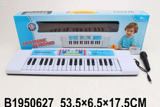 Image de 37KEY ELECTRONIC PIANO W/MICROPHONE