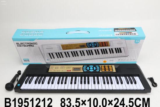 Image de PIANO ELECTRONIQUE AVEC MICRO
