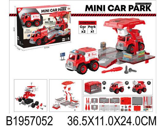 Image de Mini Park  Voiture
