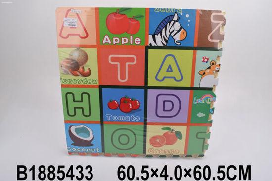 Image de 4PCS tapis puzzle en mousse  60*60CM 1885433