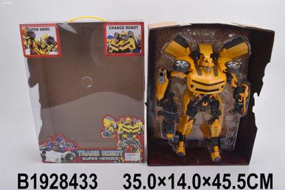 Image de Transformable Toys