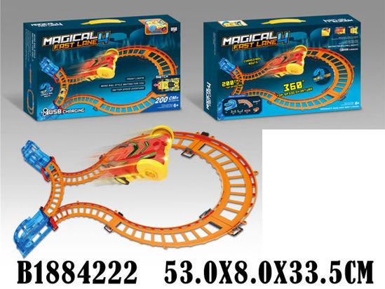 Image de Magical fast lane  4