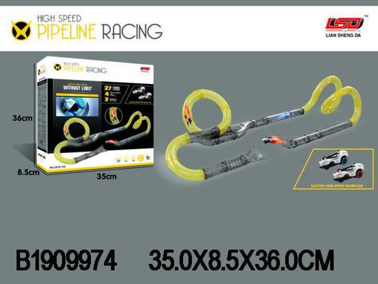 Image de Pipeline racing