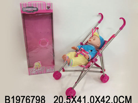 Image de Baby stroller  with Doll 1976798