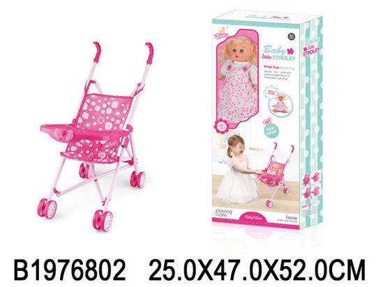 Image de Baby stroller 1976802
