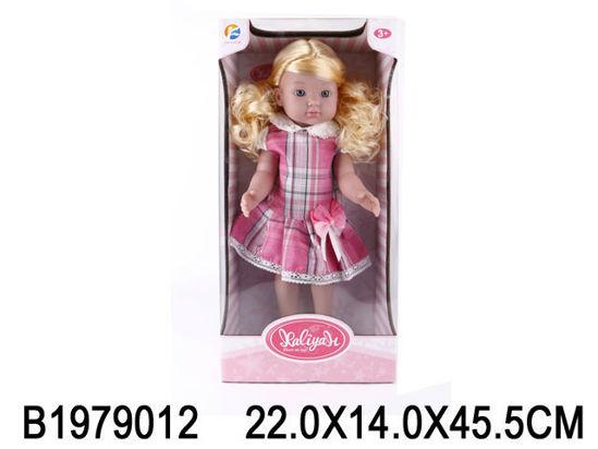 """Image de Poupée 18""""1979012"""