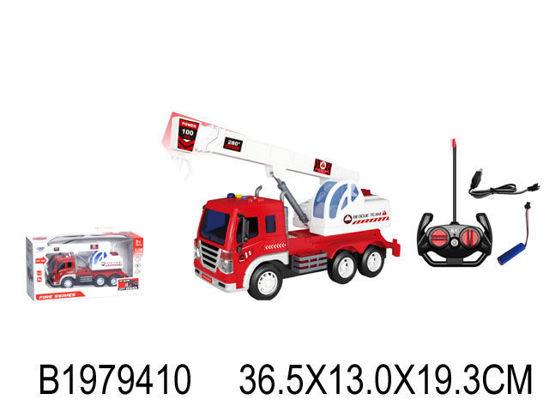 Image de RC camion de pompiers sauvetage 1979410