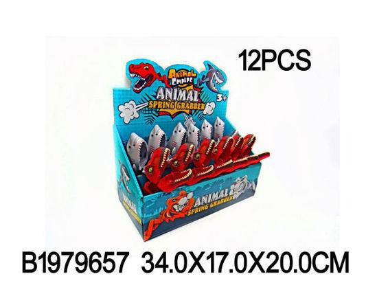 Image de Présentoir de 12 animaux  dinosaure ou requin1979657