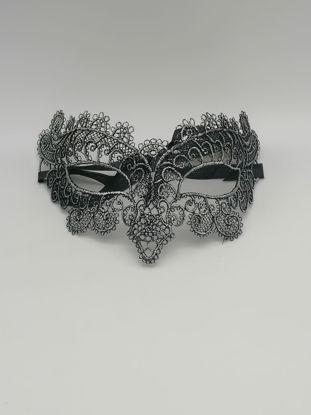 Image de masque de fête