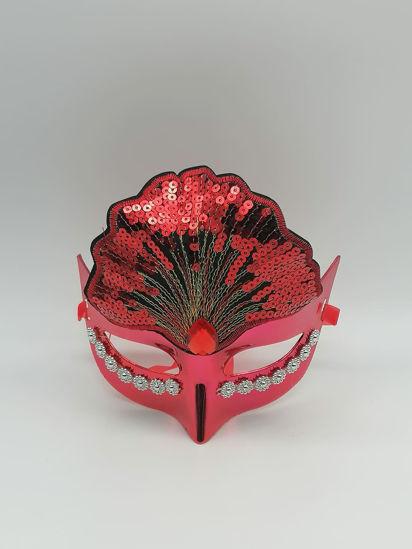 Image de masque lumineux de fête