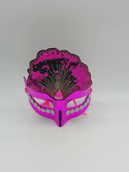 Image de masque de fête lumineux