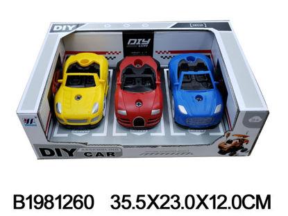 Image de 3PCS KNOCKED-DOWN CAR 1981260