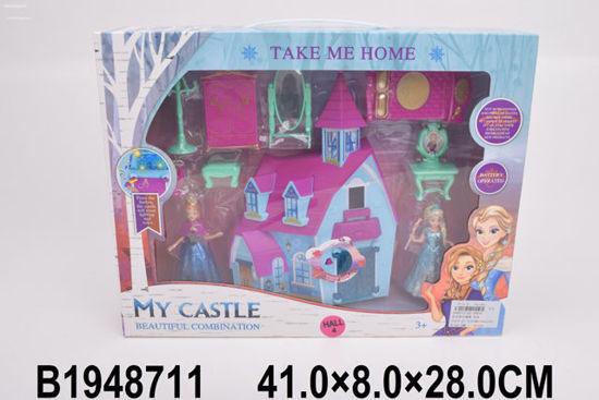 Image de CASTLE SET /LIGHT&MUSIC&BATTERY (FROZEN)