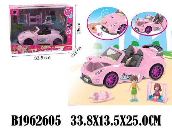 Image de DOLL SET&CAR
