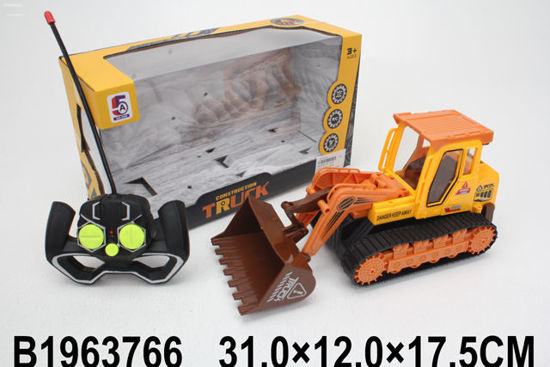 Image de R/C CONSTRUCTION CAR(5CH)