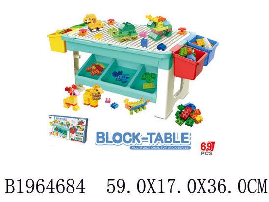 Image de BLOCK TABLE