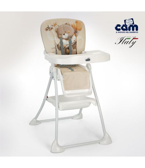 Image de CHAISE HAUTE MINI PLUS BEIGE
