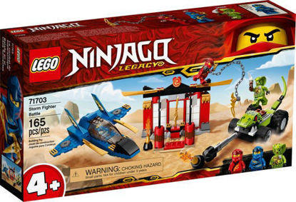 Image de Storm Fighter Battle NINJAGO 71703