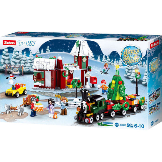 Image de CHRISTMAS VILLAGE