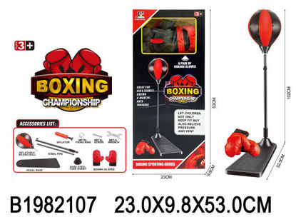Image de BOXING SET