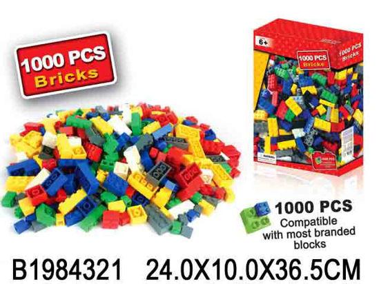 Image de COFFRET 1000 PCS ABRICK