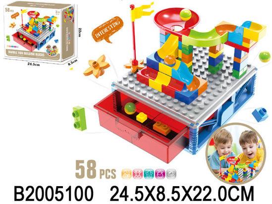 Image de BOITE LEGO 58 PCS