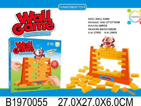 Image de WALL GAME