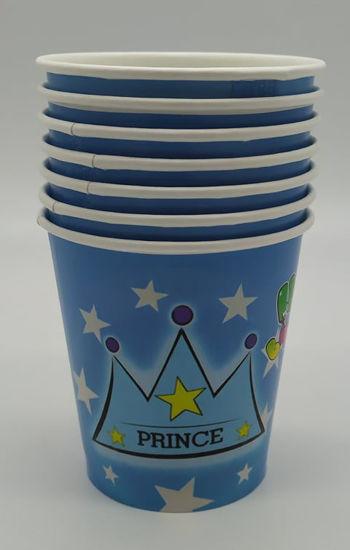 Image de 20 Goblets Petit Prince