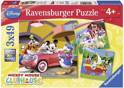 Image de 3 PUZZLES MICKEY ET  SES AMIS 07088
